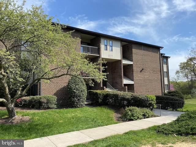 11212 Cherry Hill Road #302, BELTSVILLE, MD 20705 (#MDPG603664) :: Dart Homes