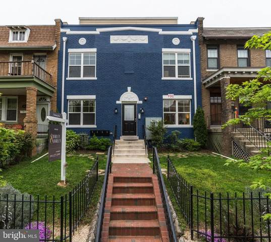 1613 A Street NE #2, WASHINGTON, DC 20002 (#DCDC517876) :: The Redux Group