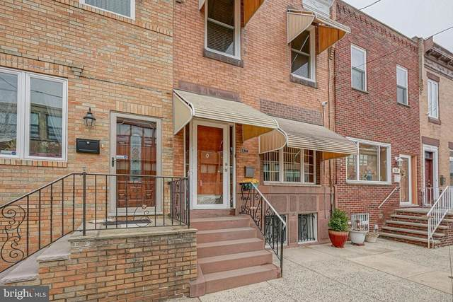 2517 S 16TH Street, PHILADELPHIA, PA 19145 (#PAPH1008582) :: REMAX Horizons