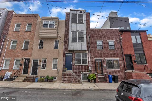 1517 Latona Street, PHILADELPHIA, PA 19146 (#PAPH1008690) :: REMAX Horizons