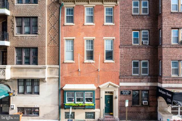 1325 Spruce Street, PHILADELPHIA, PA 19107 (#PAPH1008824) :: Nexthome Force Realty Partners