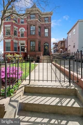 1236 Harvard Street NW, WASHINGTON, DC 20009 (#DCDC518134) :: The Licata Group / EXP Realty