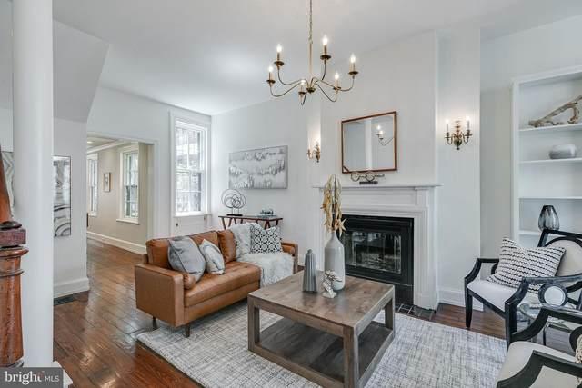 2228 Locust Street, PHILADELPHIA, PA 19103 (#PAPH1009130) :: Jim Bass Group of Real Estate Teams, LLC