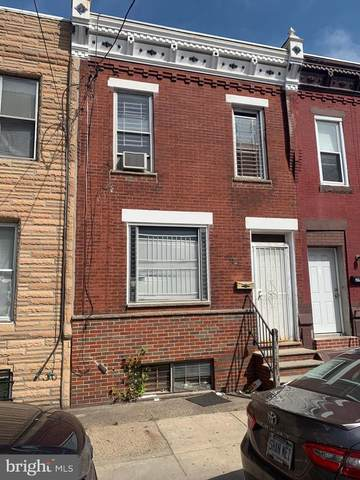 2423 S 6TH Street, PHILADELPHIA, PA 19148 (#PAPH1009136) :: Ramus Realty Group