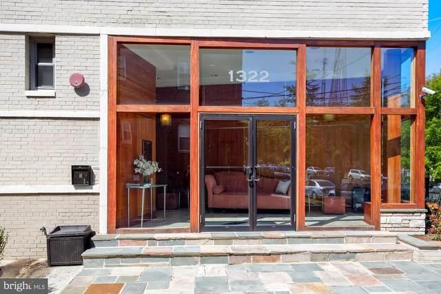 1322 Missouri Avenue NW #202, WASHINGTON, DC 20011 (#DCDC518164) :: Dart Homes