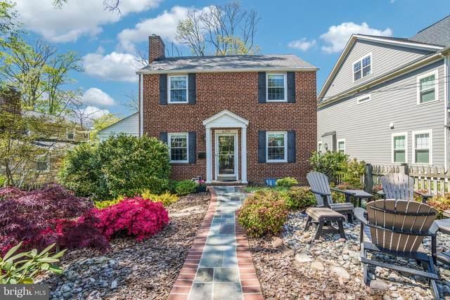 6299 15TH Road N, ARLINGTON, VA 22205 (#VAAR180078) :: Grace Perez Homes