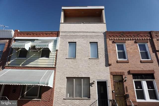 2439 S Watts Street, PHILADELPHIA, PA 19148 (#PAPH1009294) :: REMAX Horizons