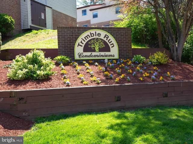 280 Bridgewater Road B3, BROOKHAVEN, PA 19015 (#PADE544204) :: Ramus Realty Group