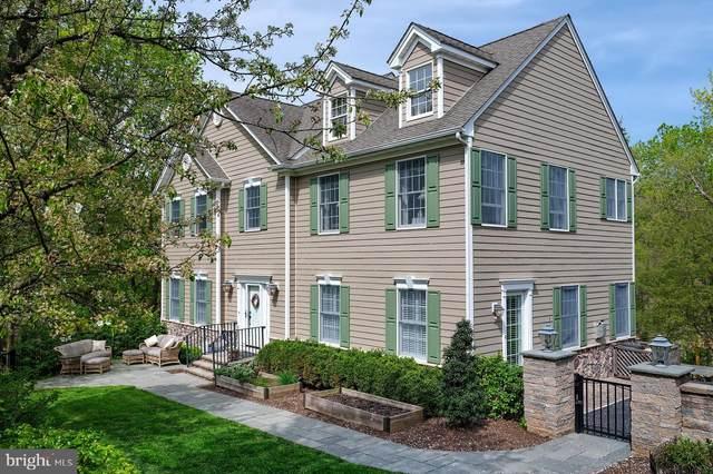 188 Swan Street, LAMBERTVILLE, NJ 08530 (#NJHT107060) :: LoCoMusings