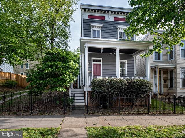 1341 W Street SE, WASHINGTON, DC 20020 (#DCDC518320) :: ROSS | RESIDENTIAL