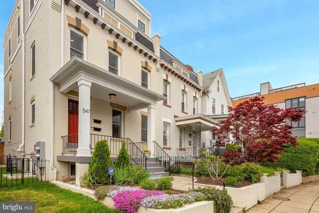 547 Park Road NW #1, WASHINGTON, DC 20010 (#DCDC518336) :: Bruce & Tanya and Associates
