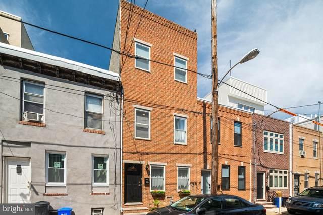 1713 Titan Street, PHILADELPHIA, PA 19146 (#PAPH1009520) :: Sunrise Home Sales Team of Mackintosh Inc Realtors