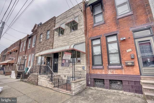 1018 Snyder Avenue, PHILADELPHIA, PA 19148 (#PAPH1009528) :: Certificate Homes