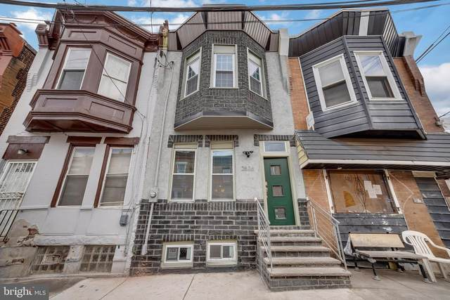 2836 W Huntingdon Street, PHILADELPHIA, PA 19132 (#PAPH1009544) :: The Mike Coleman Team