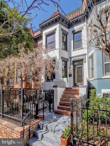 2602 Mozart Place NW, WASHINGTON, DC 20009 (#DCDC518398) :: ExecuHome Realty