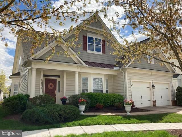 7403 Leaf Shade Court, LAUREL, MD 20707 (#MDPG604020) :: John Lesniewski | RE/MAX United Real Estate