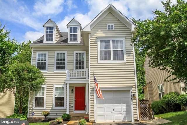 9239 Greenshire Drive, MANASSAS PARK, VA 20111 (#VAMP114744) :: Dart Homes
