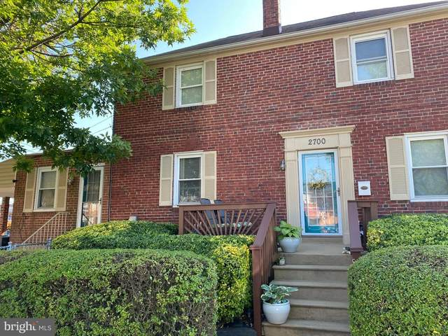 2700 Southbrook Road, BALTIMORE, MD 21222 (#MDBC526824) :: The Piano Home Group