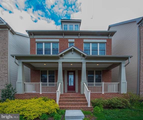 13920 Stilt Street, CLARKSBURG, MD 20871 (#MDMC755006) :: Colgan Real Estate