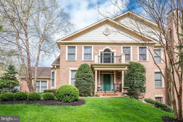 6443 Cloister Gate Drive, BALTIMORE, MD 21212 (#MDBC526930) :: AJ Team Realty