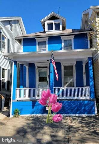128 W Main Street, NEW BLOOMFIELD, PA 17068 (#PAPY103376) :: Realty ONE Group Unlimited