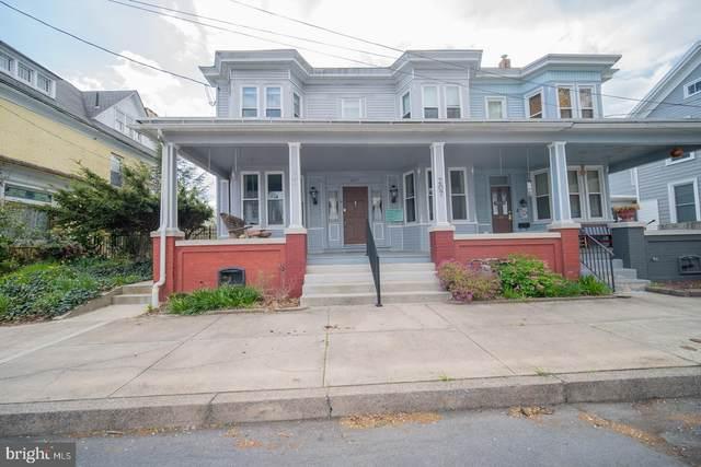 207 N Spring Street, MIDDLETOWN, PA 17057 (#PADA132646) :: Nesbitt Realty