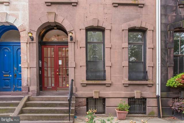 2318 Spruce Street, PHILADELPHIA, PA 19103 (#PAPH1010838) :: LoCoMusings