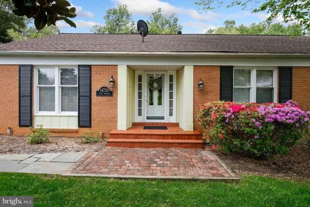 14728 Lake Terrace, ROCKVILLE, MD 20853 (#MDMC755260) :: Murray & Co. Real Estate