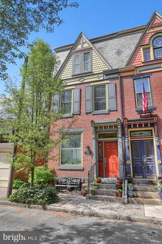 1702 Penn Street, HARRISBURG, PA 17102 (#PADA132672) :: Realty ONE Group Unlimited