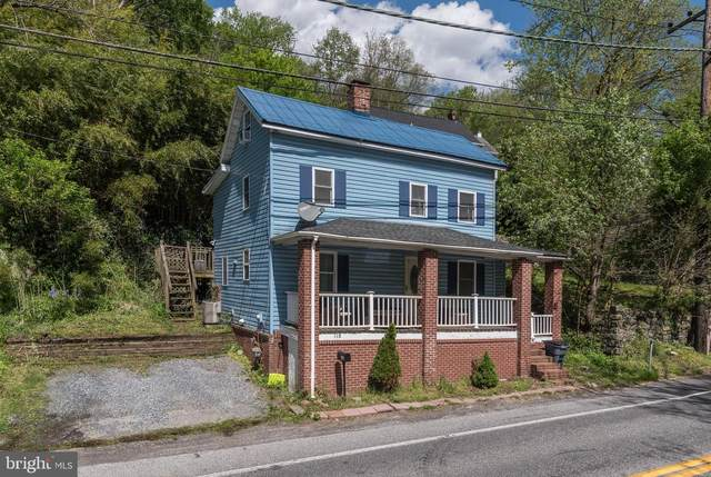 118 Frederick Road, ELLICOTT CITY, MD 21043 (#MDBC527046) :: The Riffle Group of Keller Williams Select Realtors