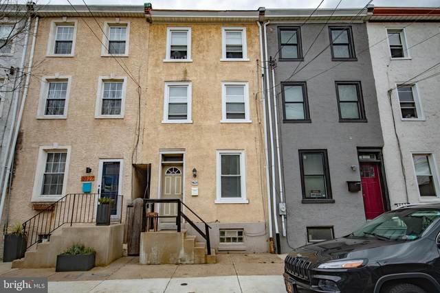 3325 Conrad Street, PHILADELPHIA, PA 19129 (#PAPH1011068) :: ExecuHome Realty
