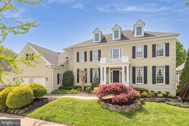 203 Jersey Lane, ROCKVILLE, MD 20850 (#MDMC755360) :: Jennifer Mack Properties