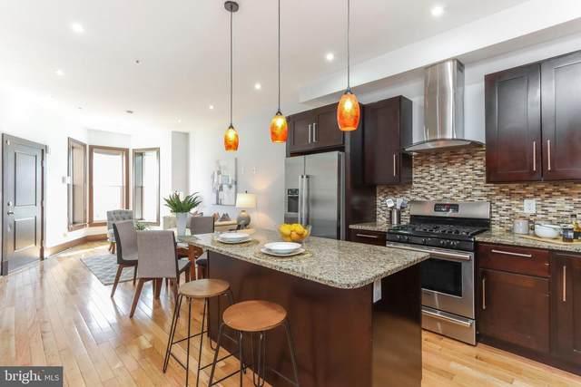 50 Q Street NE #1, WASHINGTON, DC 20002 (#DCDC519020) :: Corner House Realty