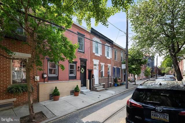 1918 Kater Street, PHILADELPHIA, PA 19146 (#PAPH1011190) :: LoCoMusings