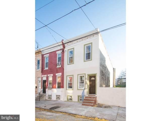 2228 Reed Street, PHILADELPHIA, PA 19146 (#PAPH1011202) :: Talbot Greenya Group