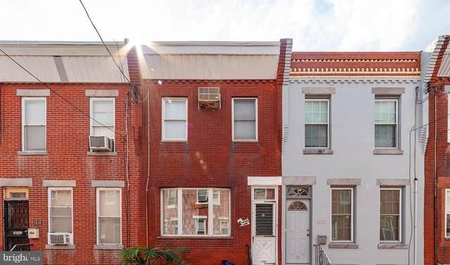 1834 S Carlisle Street, PHILADELPHIA, PA 19145 (#PAPH1011302) :: REMAX Horizons