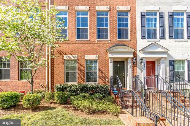 422 N George Mason Drive, ARLINGTON, VA 22203 (#VAAR180458) :: Dart Homes