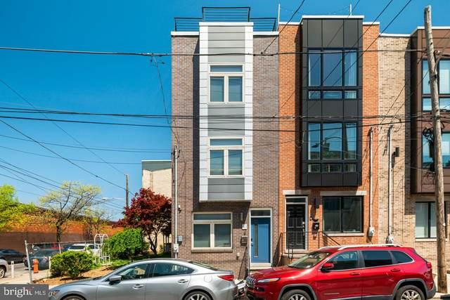 123 W Master Street, PHILADELPHIA, PA 19122 (MLS #PAPH1011388) :: Kiliszek Real Estate Experts