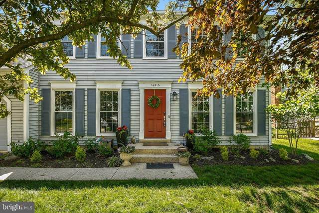 14216 Masterpiece Lane, NORTH POTOMAC, MD 20878 (#MDMC755464) :: Potomac Prestige