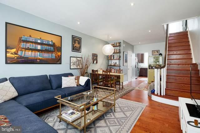 2017 S Darien Street, PHILADELPHIA, PA 19148 (#PAPH1011444) :: Sunrise Home Sales Team of Mackintosh Inc Realtors