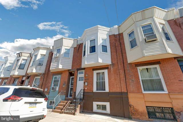 2025 Emily Street, PHILADELPHIA, PA 19145 (#PAPH1011462) :: ExecuHome Realty