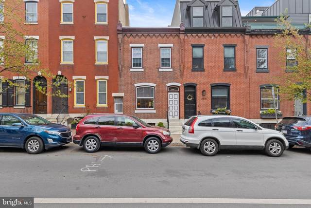 2408 Lombard Street, PHILADELPHIA, PA 19146 (#PAPH1011496) :: Ramus Realty Group