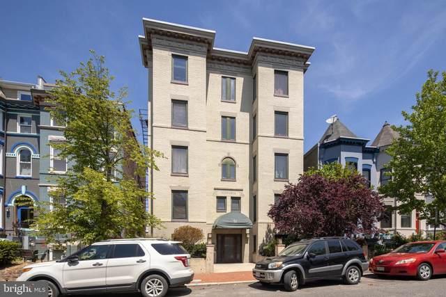 51 Randolph Place NW #303, WASHINGTON, DC 20001 (#DCDC519168) :: ExecuHome Realty
