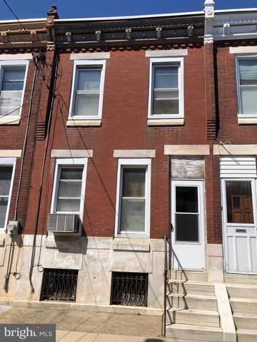 537 Fernon Street, PHILADELPHIA, PA 19148 (#PAPH1011556) :: RE/MAX Main Line
