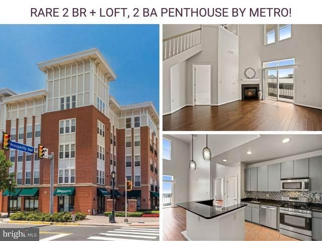 2665 Prosperity Avenue #401, FAIRFAX, VA 22031 (#VAFX1197026) :: Corner House Realty