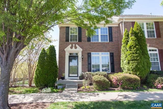 2074 Lockwood Drive, CHARLOTTESVILLE, VA 22911 (#616741) :: Dart Homes