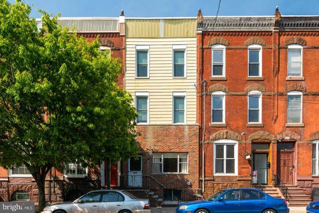 1237 Snyder Avenue, PHILADELPHIA, PA 19148 (#PAPH1011878) :: Ramus Realty Group