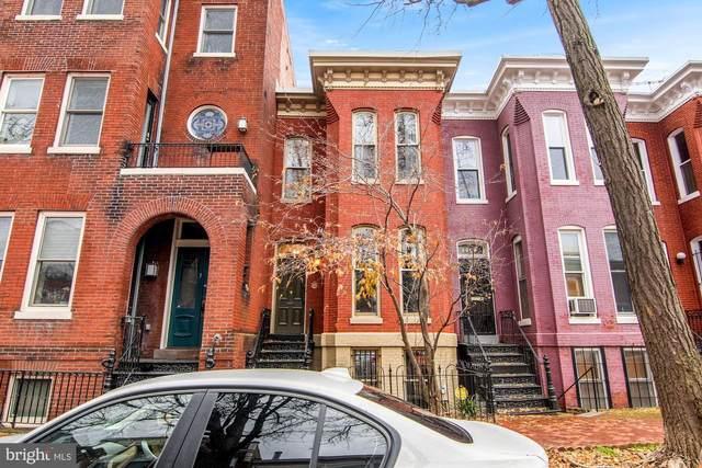 1406 Swann Street NW, WASHINGTON, DC 20009 (#DCDC519406) :: LoCoMusings