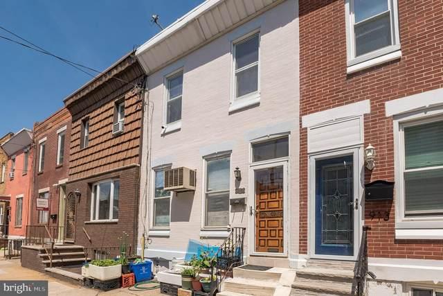 915 Mckean Street, PHILADELPHIA, PA 19148 (#PAPH1012058) :: Ramus Realty Group