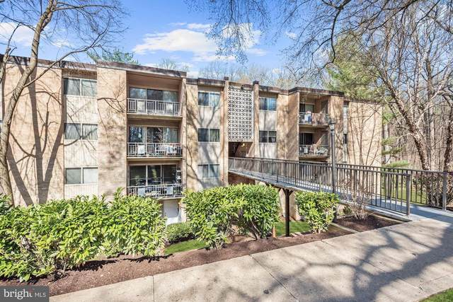5105 Crossfield Court #331, ROCKVILLE, MD 20852 (#MDMC755780) :: The Riffle Group of Keller Williams Select Realtors